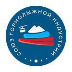 "NPO ""SKI INDUSTRY DEVELOPMENT ORGANIZATIONS UNION"" HAS APPLIED TO ""ROSCO"" FOR ACCOUNTING SERVICES"